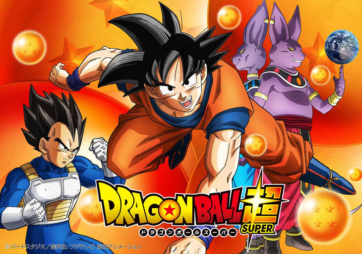 Dragon Ball Super episodul 74 Online